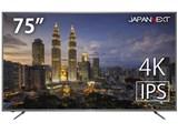JN-IPS7500TUHD [75インチ]