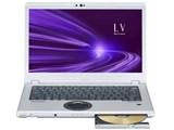 Let's note LV9 CF-LV9HDMQR 製品画像