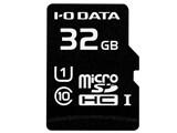HNMSD-32G [32GB]