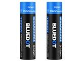 リチウムイオン電池 18650型 2本セット BMB-18650N26