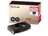 RD-RX5500XT-E4GB [PCIExp 4GB]