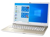 dynabook AZ66/MG W6AZ66BMGC 16.1型フルHD Core i7 10510U 256GB_SSD+1TB_HDD Officeあり