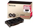RD-RX5600XT-E6GB/DF2 [PCIExp 6GB]
