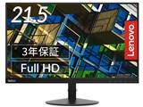 ThinkVision S22e-19 フルHD対応 61C9KAR1J3 [21.5インチ 黒] 製品画像