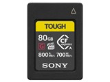 CEA-G80T [80GB]