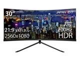 JN-VCG30200WFHDR [30インチ] 製品画像