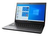 dynabook SZ63/RB W6SZ63CRBA 13.3型フルHD Core i5 10210U 256GB_SSD Officeなし