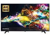 SUNRIZE 4Kフレームレステレビ [50インチ] 製品画像