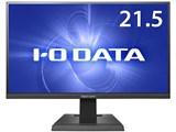 GigaCrysta LCD-GC221HXB [21.5インチ ブラック]