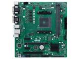 PRO A520M-C/CSM 製品画像