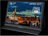 JN-MD-IPS1010HDR [10.1インチ]
