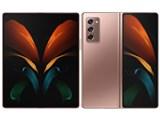 Galaxy Z Fold2 5G SCG05 au 製品画像