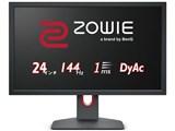 ZOWIE XL2411K [24インチ] 製品画像
