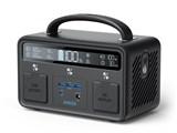 PowerHouse II 400 A1730511