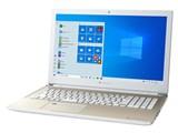 dynabook AZ45/NG W6AZ45CNGC 15.6型フルHD Core i3 8145U 1TB_HDD Officeなし 製品画像