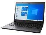 dynabook SZ/LPB 価格.com限定 W6SLP7BZAB-K 13.3型フルHD Core i7 1165G7 512GB_SSD Officeあり 製品画像