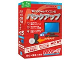 HD革命/BackUp Next Ver.5 Standard 通常版 1台用 製品画像