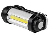 LED作業灯 800-LED037 製品画像