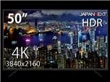 JN-VT5000UHDR [50インチ] 製品画像