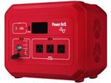 SmartTap PowerArQ Pro [レッド]