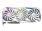 ROG-STRIX-GeForce-RTX-3080-GUNDAM-EDITION [PCIExp 10GB]