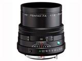 HD PENTAX-FA 77mmF1.8 Limited [ブラック] 製品画像