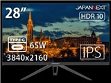 JN-IPS28UHDRC65W [28インチ] 製品画像