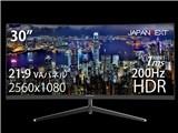 JN-VCG30202WFHDR [30インチ]