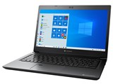 dynabook SZ/MSB 価格.com限定 W6SZMS3HAB-K 13.3型フルHD Core i3 10110U 256GB SSD Officeあり