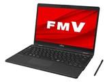 FMV LIFEBOOK UHシリーズ WU3/F1 KC_WU3F1_A026 Core i7・32GBメモリ・SSD 256GB搭載モデル [ガーネットレッド] 製品画像
