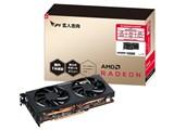 RD-RX6700XT-E12GB/DF [PCIExp 12GB] 製品画像