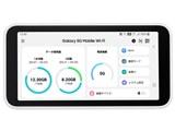 Galaxy 5G Mobile Wi-Fi [ホワイト] 製品画像
