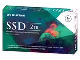 CFD Selection EG2VNQ CSSD-M2O2TEG2VNQ