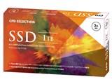 CFD Selection EG2VNQ CSSD-M2O1TEG2VNQ