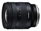 11-20mm F/2.8 Di III-A RXD (Model B060) 製品画像