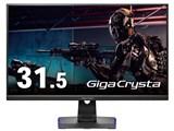 GigaCrysta LCD-GCQ321HXDB [31.5インチ ブラック]