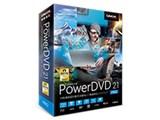 PowerDVD 21 Pro 通常版 製品画像