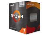Ryzen 7 5700G BOX 製品画像