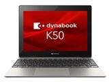 dynabook K50/FS A6K1FSV81111 製品画像