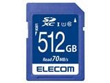 MF-FS512GU11R [512GB]