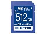 MF-FS512GU13V3R [512GB]