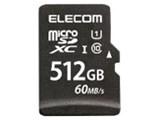 MF-MS512GU11LRA [512GB]
