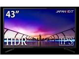 JN-IPS4302UHDR [43インチ]