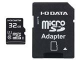 MSDU1-32GR [32GB]