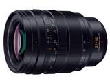 LEICA DG VARIO-SUMMILUX 25-50mm/F1.7 ASPH. H-X2550 製品画像