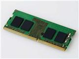 EW3200-N8G/RO [SODIMM DDR4 PC4-25600 8GB]