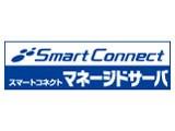NTTスマートコネクト スマートコネクトマネージドサーバ 物理専用プラン(SSD)