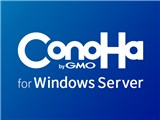 GMOインターネット ConoHa for Windows Server 1GBプラン