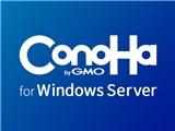 GMOインターネット ConoHa for Windows Server 2GBプラン
