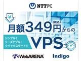 NTTPCコミュニケーションズ WebARENA Indigo 4GB
